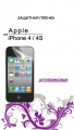 80221_apple_iphone 4_matted